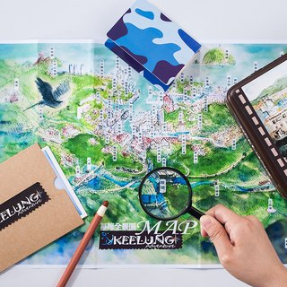 Keelung Adventure Box