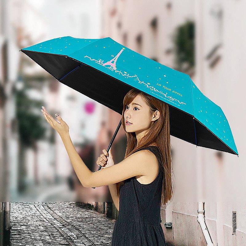 雙龍牌巴黎鐵塔降溫13度黑膠自動傘自動開收傘抗UV晴雨傘(蒂芬藍)