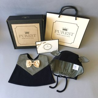 PUREST rabbit gentleman little prince / gift box group / baby newborn moon / birthday / gift preferred