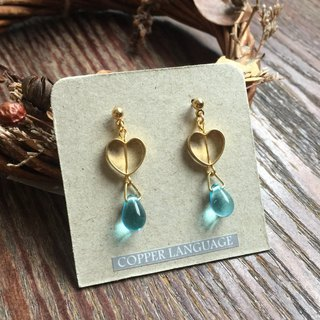 Earrings - Teardrop Series / Love Lake Blue