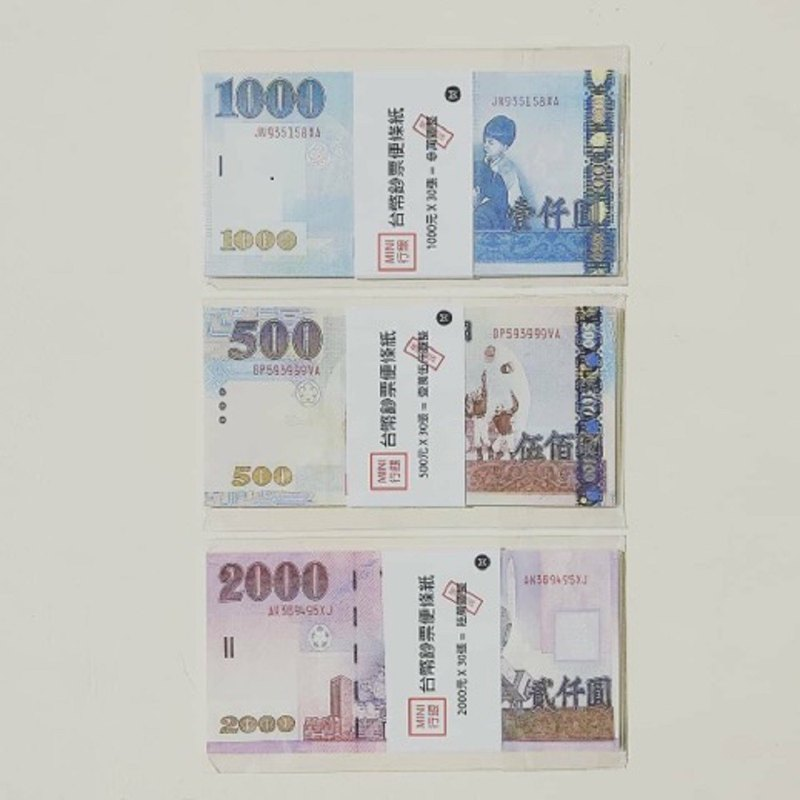 MINI LIFE banknotes note paper