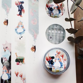 Fairy paper tape*Lobster square dance*Alice in Wonderland Chapter