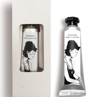 SLL Simple Handcream Hand Cream X Twelve yearning - worried (olive)