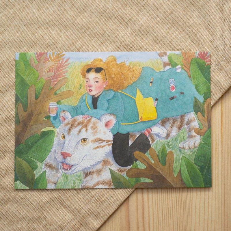 我有一隻大貓咪   插畫明信片