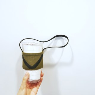 Beverage holder green