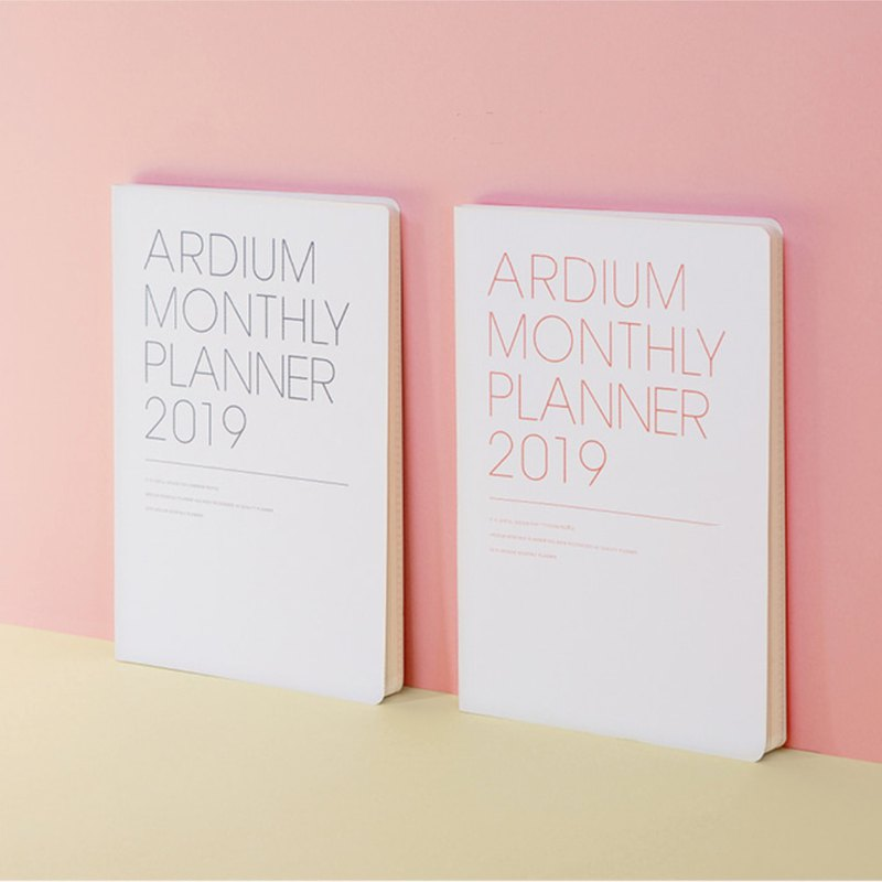 ardium monthly planner calendar calendar simple white simple