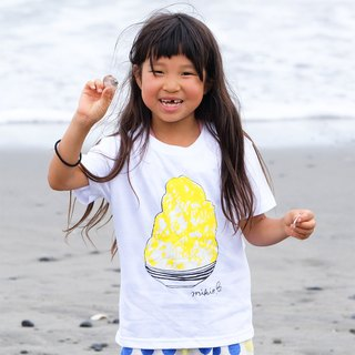 刨冰 Kakigori Shaved ice  Kids T-shirt Lemon