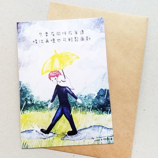 Postcard / Graphic Card | Rainy Clown