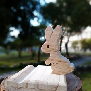 Bunny Mobile Phone/Card Holder