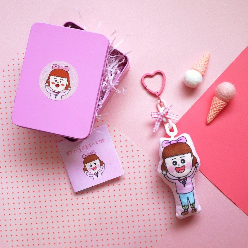 最少女心! 粉嫩嫩的小菓糖 / 手作娃娃吊飾。鑰匙圈
