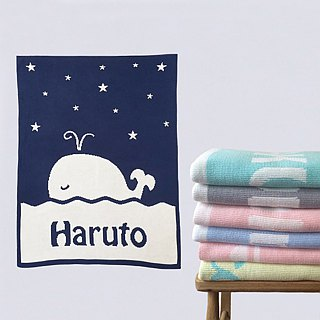Name baby blanket · 3Stars regular size 90 x 120 cm