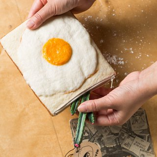 [Hands made of wool felt] Toast egg purse - about 13*16cm (inside bag is about 16cm deep)
