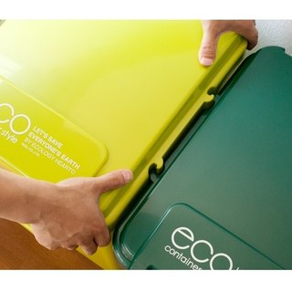 Japan ECO container Style eco-friendly trash 45 liters of three colors optional