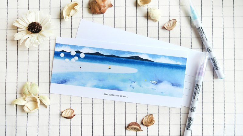 The Ineffable Travel - Island Travel Greeting Card