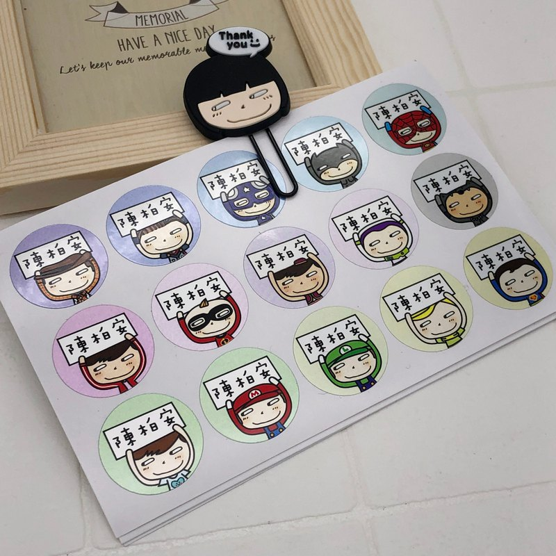 C handsome big collection. 120 into the bling small round placard series name stickers