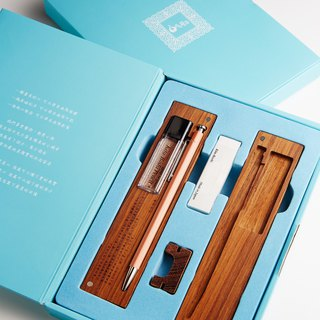 Japan North Star Pencil Teak Gift Set Taiwan Limited Edition
