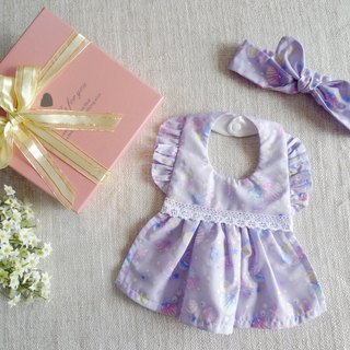 Dream purple shell - bibs saliva towel, hair band / full moon ceremony / birthday / birthday ceremony - limited edition fabric