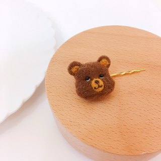 Lin Biao original bear wool felt hair clip
