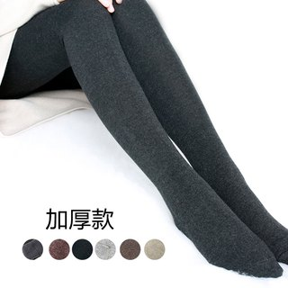 2018 autumn and winter new Anne Chen annechen wool leggings PS: can not be purchased separately