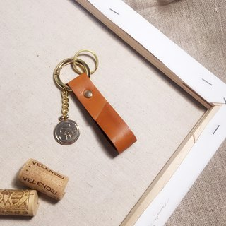 Handmade leather key ring - caramel brown