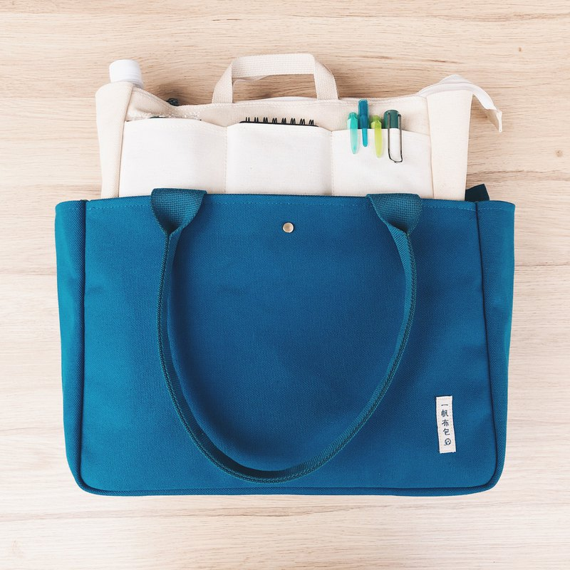 Canvas stiff big tote bag + canvas compartment inner bag