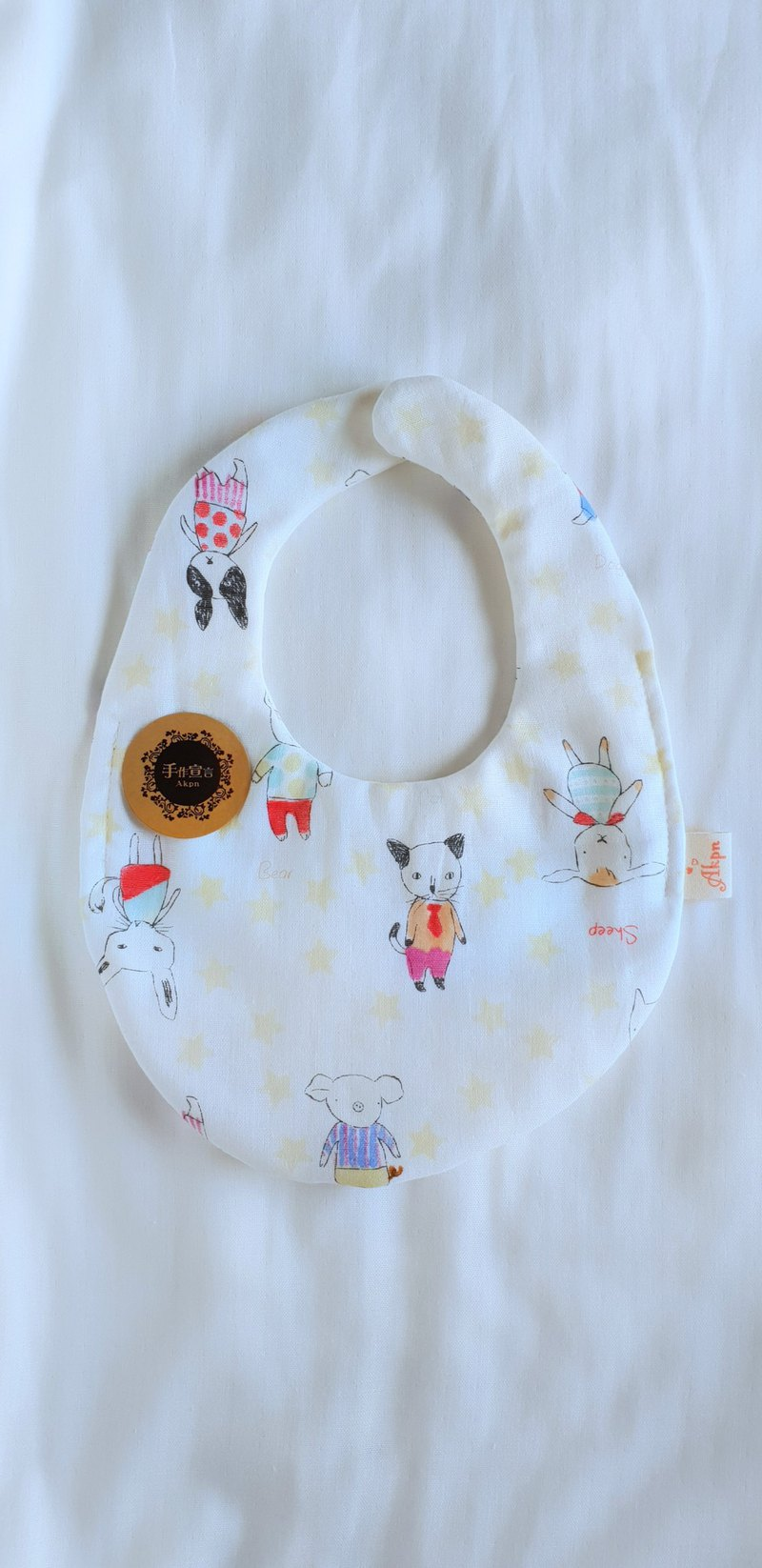 喵汪星人集-浅黄星--eight-layer yarn 100%cotton double-sided egg-shaped bib. Saliva towel