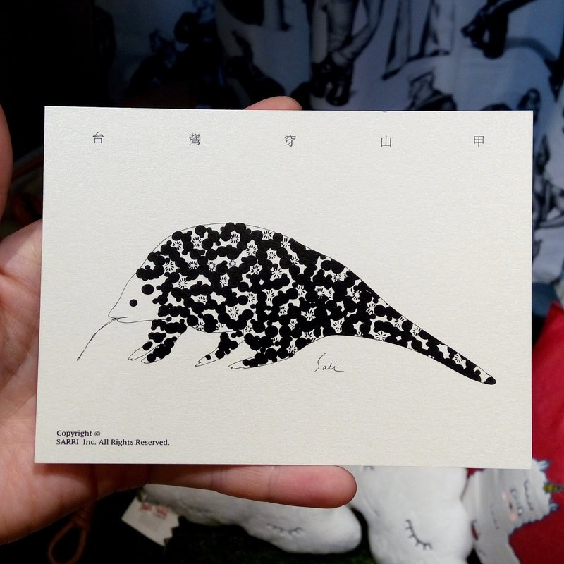 """Taiwan pangolins"" postcards birthday card design coloring illustration card this card universal card art fine arts modern lover love special fun weird strange weird cute taiwan yellow fun funny eye-catching tide art sequins flash cool different"