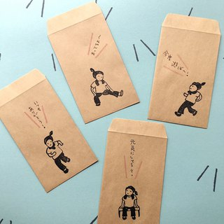 mini envelope 【jogging girls】