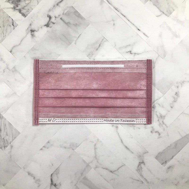 黑耀彩光系列 | 洛陽紫玉 | 50 入 1 盒 | 成人醫療口罩