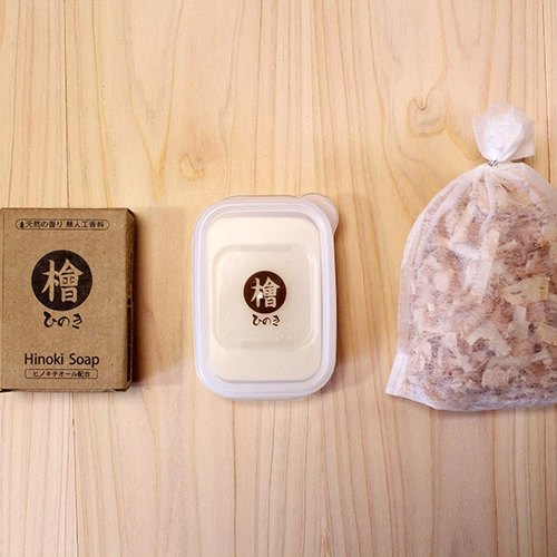 Pa Pa soap travel group | travel bath group, cypress sachet, good bambus soap