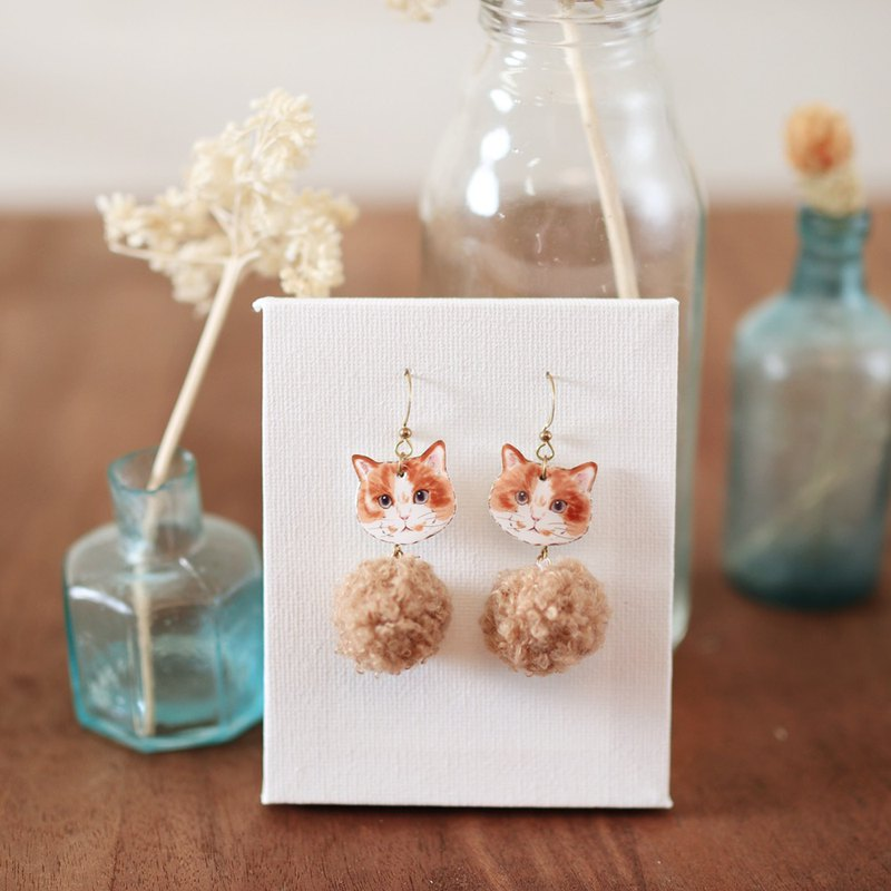 Small animal hair ball handmade earrings - milk tea Persian cat can be changed