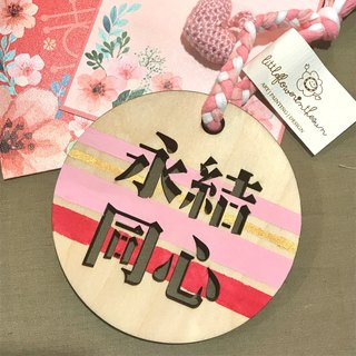 〗 〖Yongjie concentric sweet series festive blessing wedding dress gift card card