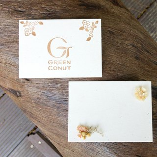 Green Fruit Gift Card - Blessing Flower Card - Free Write