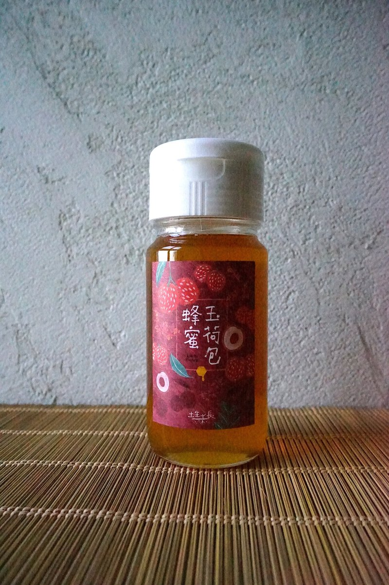 Jade Lotus Honey