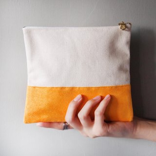 Suede stitching storage pouch yellow