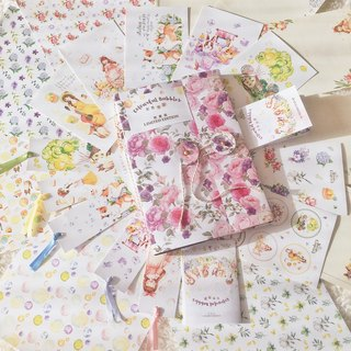 Colourful Bubbles paper goods – Limited Edition
