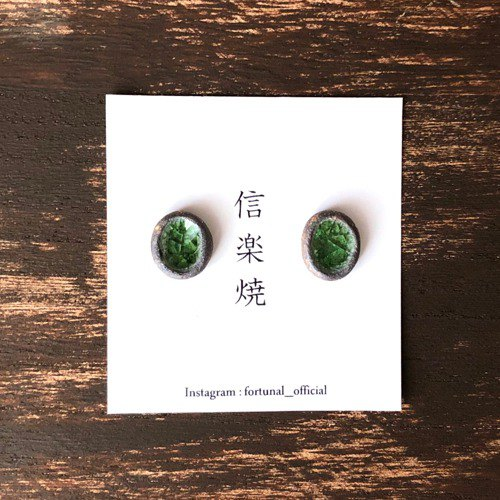 [Shigaraki] Midori Shinsui earrings emerald pottery earrings simple called traditional crafts