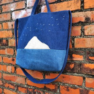 Star Moon and Shan Shan - Portable Shoulder Bag