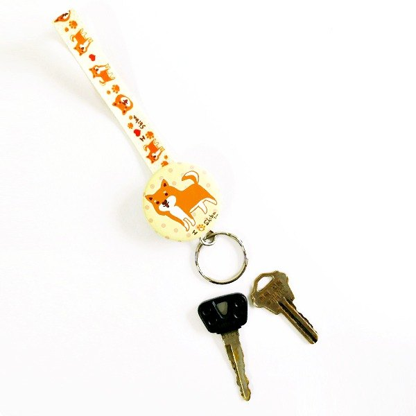 1212 Fun Design Funny Key Chain Charm - Chai Dog Barker