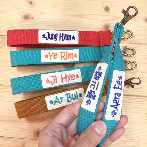WaWu Canvas Key Wristlet with Embroidery Word