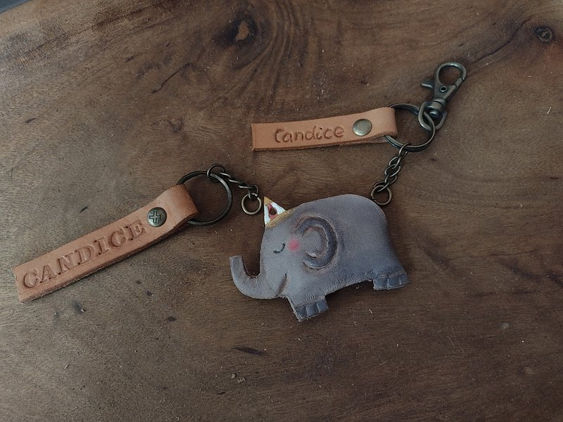 Circus happy elephant pure leather key ring-can be engraved
