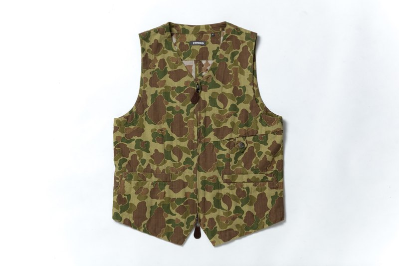 """BREATH HOLDER"" MILITARY VEST - FROGSKIN CAMO"