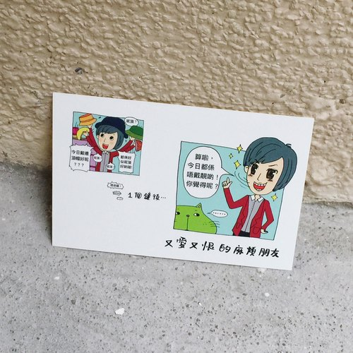 "Own hand-painted postcards # 04 kinds of ""unique"" thought generous creature, you always have a Bei Sakon"