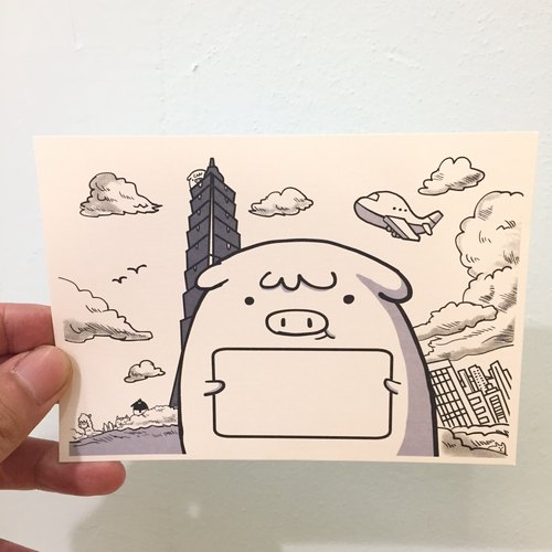 QQ pig pink postcard - Taipei Travel (fillable kanban own)