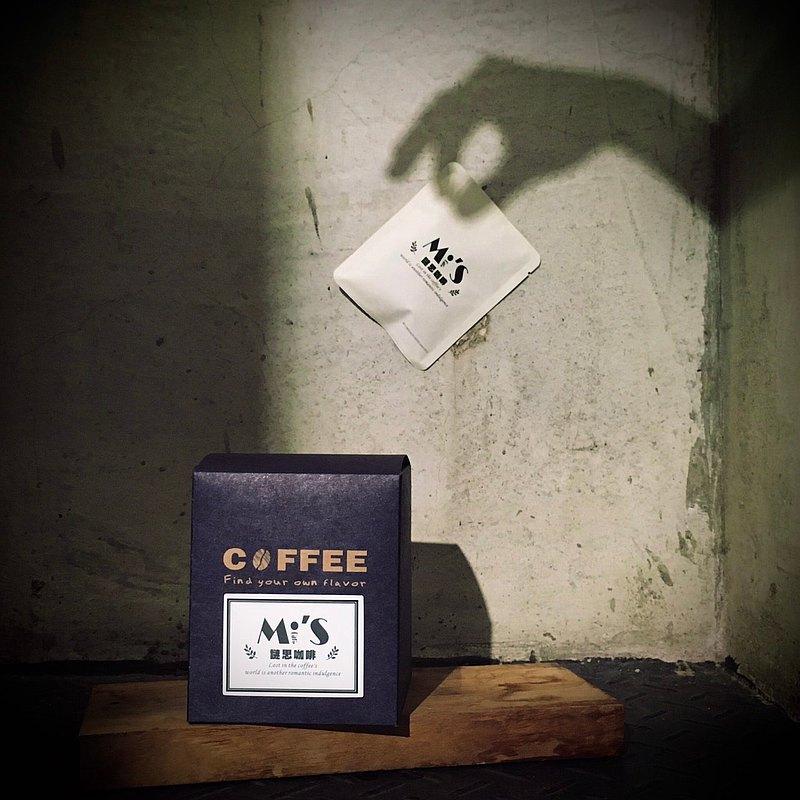 宏都拉斯 天堂產區 月桂樹莊園 濾掛式咖啡