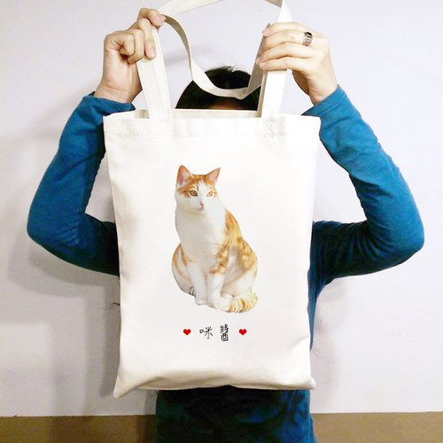 Customized pet canvas bags