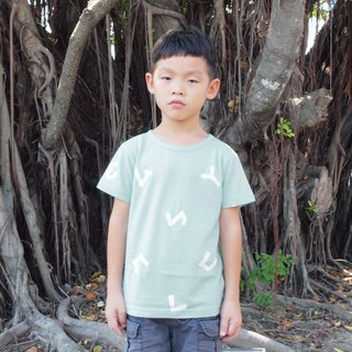 [零码]Taiwan's phonetic symbol short-sleeved print T-shirt-child light green