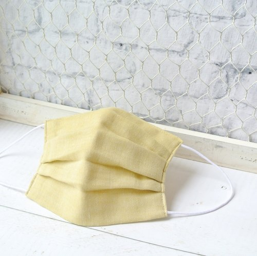 For Men | Smooth breathing handmade mask | Plain Mustard | Made in japan