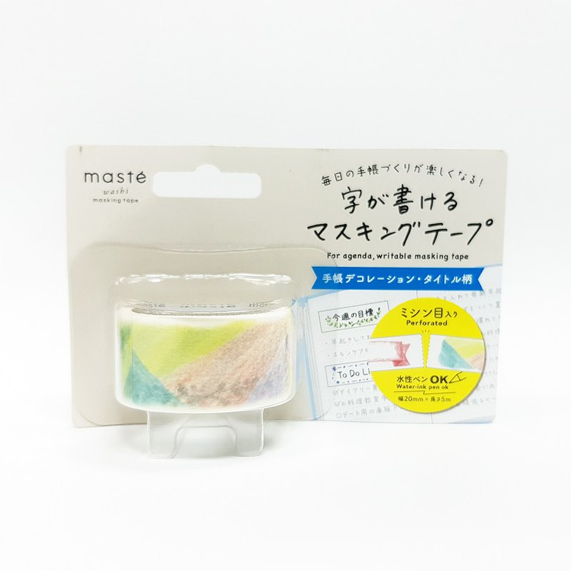 maste Let's Write! Masking Tape / illust (MST-FA10-D)