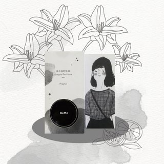 SLL Solid Perfume / Be Me/Playful Perfume Lily + Grapefruit
